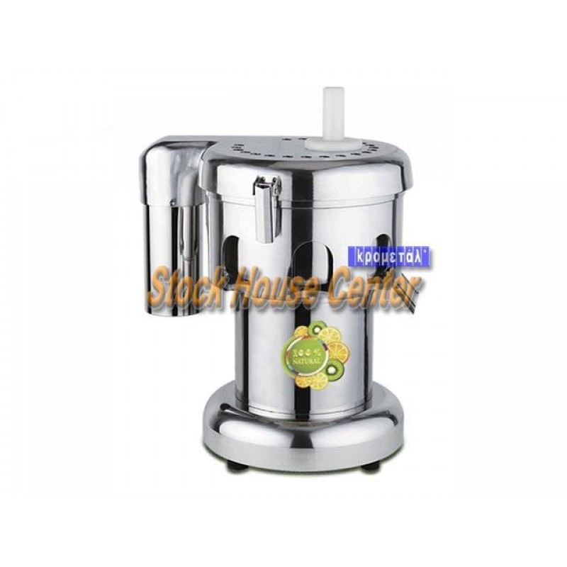 kitchen equipment juicer
