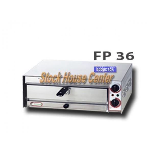 Φούρνος πίτσας FP-36