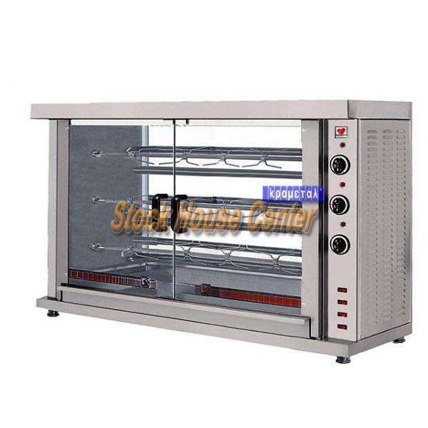 Αρνιέρα ηλεκτρική HK3A