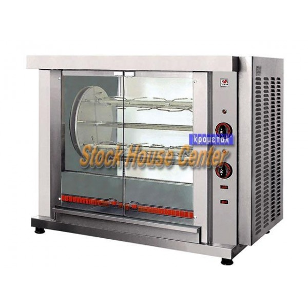 Κοτοπουλιέρα περιστροφική ηλεκτρική HK4
