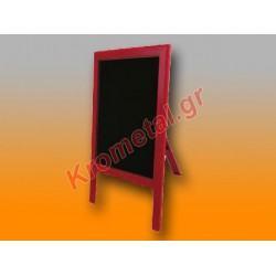 Πίνακας ΜΕΝΟΥ πολυεθυλενίου 60x120cm