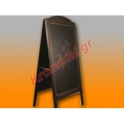 Πίνακας MENOY διπλός 77x155cm
