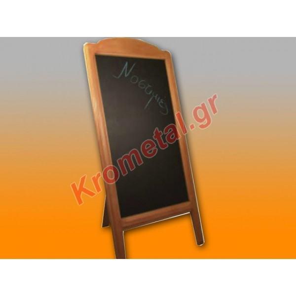 Πίνακας MENOY 77x155cm