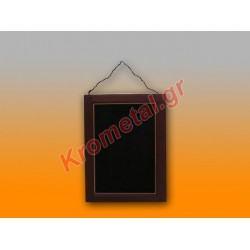 Πίνακας MENOY κρεμαστός 55x80 cm