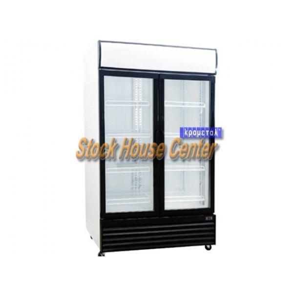 Ψυγείο αναψυκτικών Bonner 1000AL