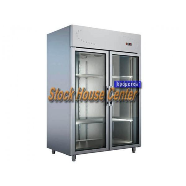 Ψυγείο θάλαμος συντήρηση UΒ137