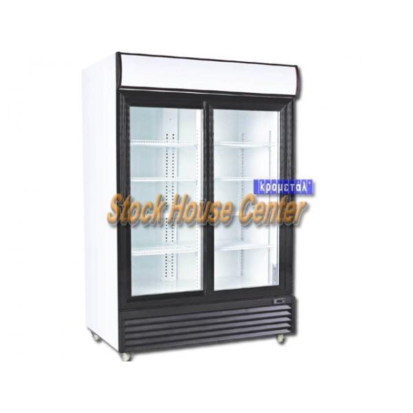 Ψυγείο βιτρίνα Bonner 1200AL