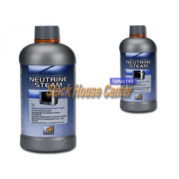 NEUTRINE STEAM (Καθαριστικό-Λιποδιαλυτικό)