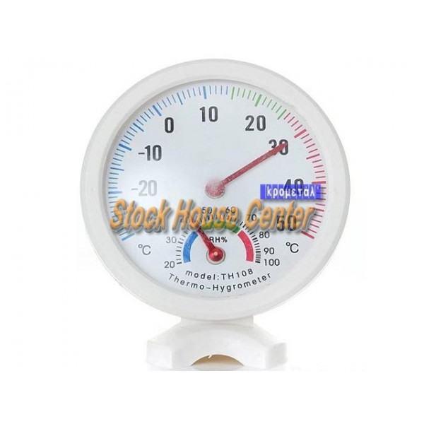 Θερμόμετρο Bang2