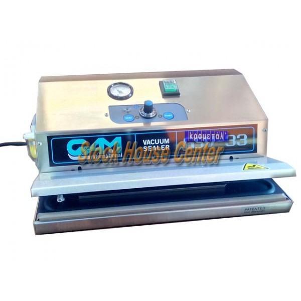 Vacuum GSV-33