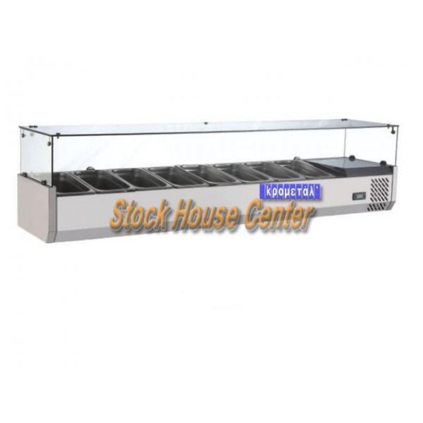 Ψυγείο σαλάτας 180cm (1/3Gn)