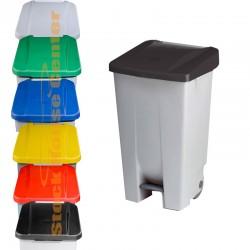Κάδος απορριμάτων πλαστικός 60 λίτρων