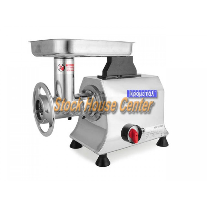 meat mincer mg32 ss