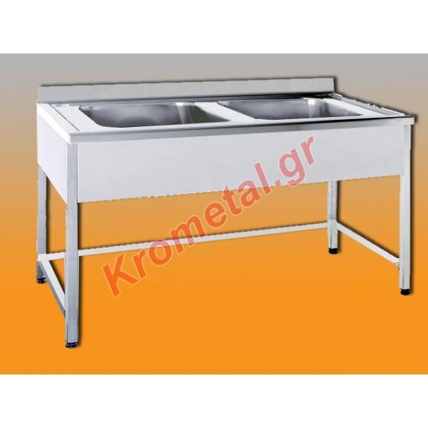 Λάντζα ανοξείδωτη 2 γούρνες 100x60 cm