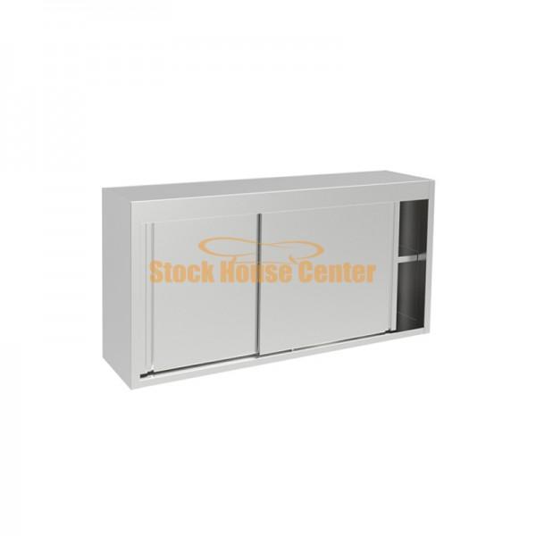 Ποτηριέρα-πιατοθήκη με ανοξείωτα συρόμενα 120cm