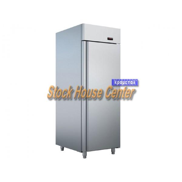 Ψυγείο θάλαμος κατάψυξη UK-70