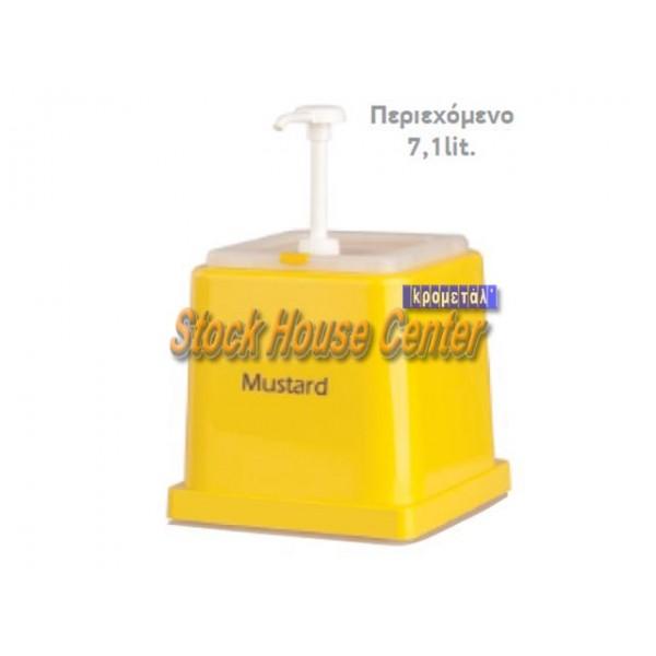 Δοχείο με αντλία για μουστάρδα